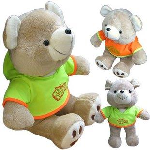 毛绒玩具默认商品名称信息