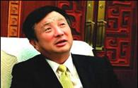華為:20年的全球化之路