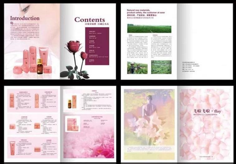 厦门企业画册印刷
