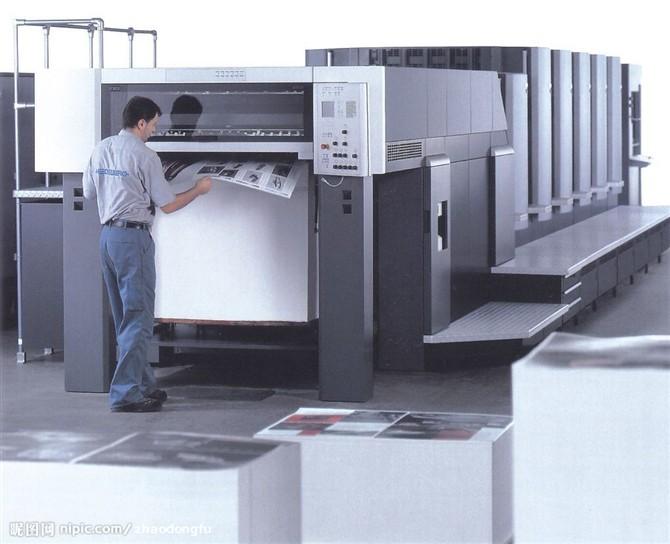 厦门印刷机器设备