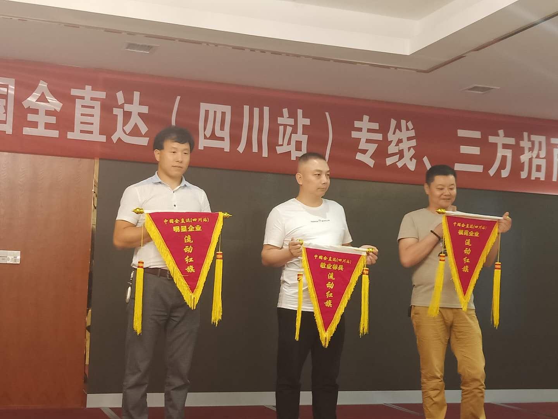 西藏到湖南易胜博网址专线运费怎么算,几天到?