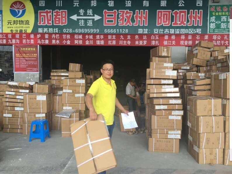 西藏到大英物流专线运费怎么算,几天到?
