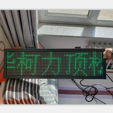 7寸绿色开机显示自检内容
