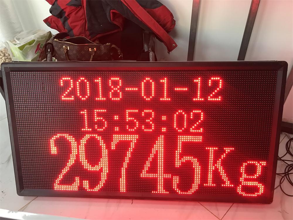 24寸1.34米长0.74米高外接屏幕