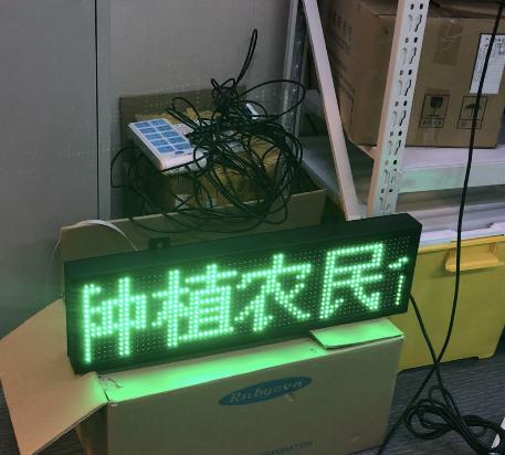 可显示重量/汉字/时间