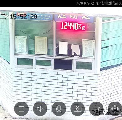 7寸对接托利多T800仪表大屏幕