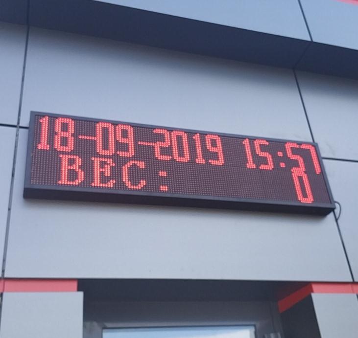 俄罗斯12寸屏幕