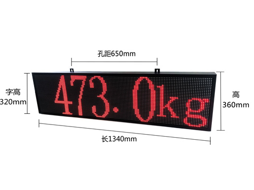 12寸LED汉显幕