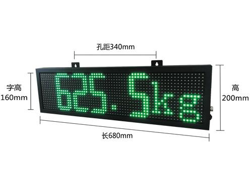 7寸LED汉显幕