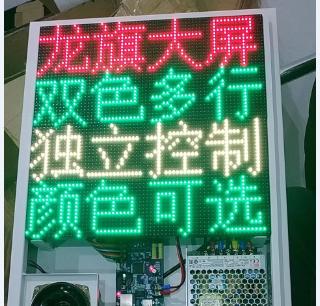 无人值守小4行车号识别屏幕
