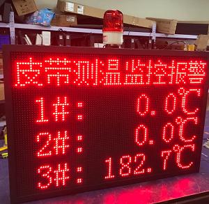 4-20Ma模拟量采集+报警灯屏幕