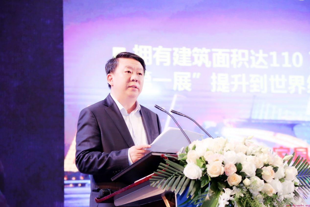 第二届中国(三亚)国际大健康与美容产业博览会将于12月举行