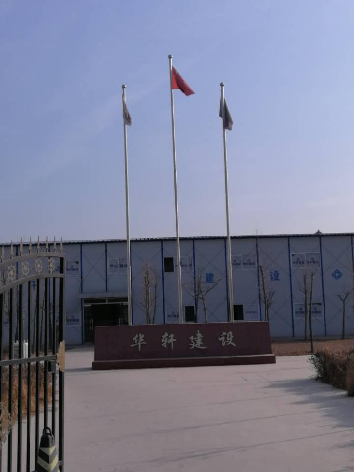 霸州华轩孔雀城
