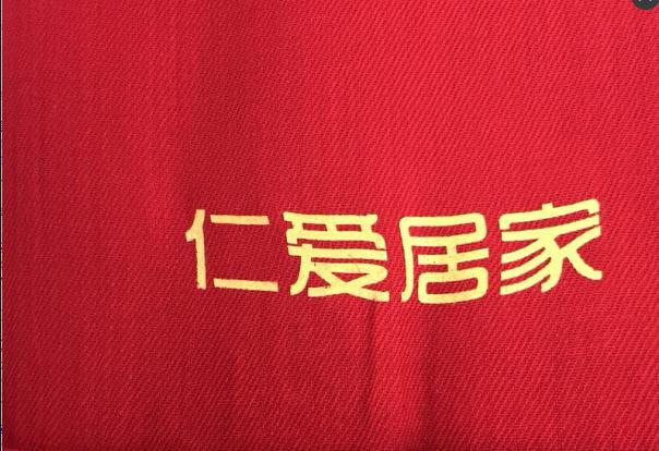 年会红围巾定做LOGO 同学聚会围巾定制