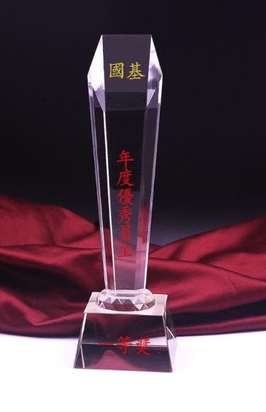 六角斜面水晶奖杯