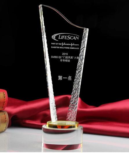 第一名水晶奖杯