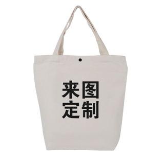 厦门礼品袋