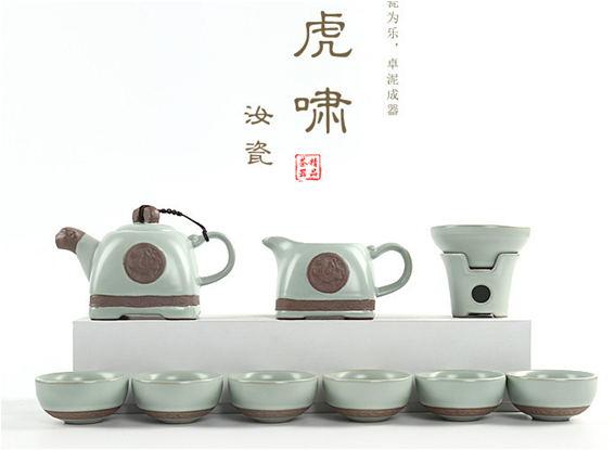 定制印LOGO旅行茶壶