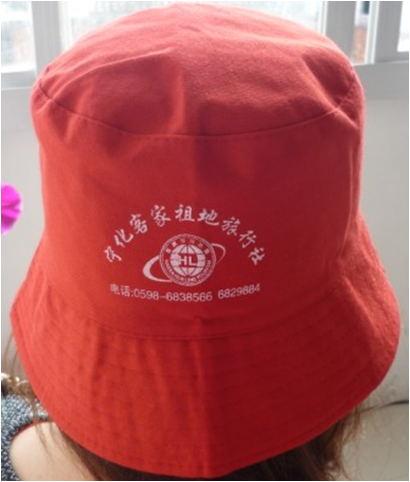 旅行社广告帽定制