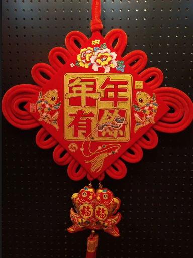 中国结批发厂家-年年有余