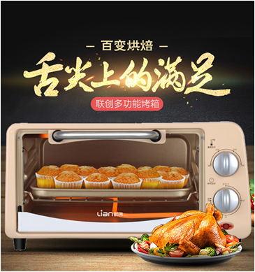 舌尖上的满足电烤箱