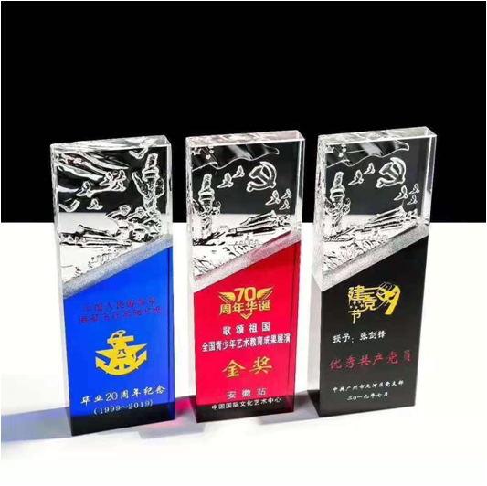 水晶獎杯獎牌定做批發-二十周年慶典紀念