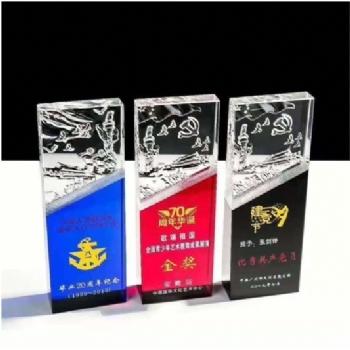水晶奖杯奖牌定做批发-二十周年庆典纪念