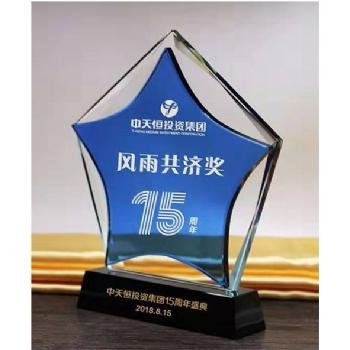 周年庆典礼品-水晶奖杯定制