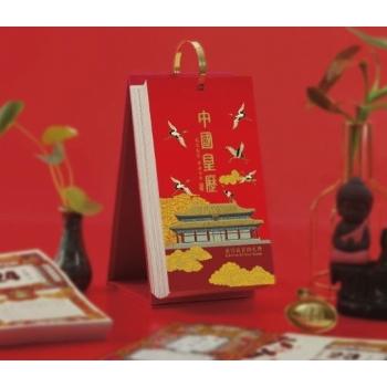 可定制广告的故宫日历