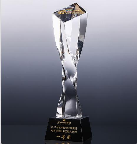 福州水晶奖杯-扭转乾坤