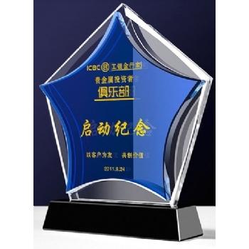 泉州水晶奖牌(奖杯)-启动纪念