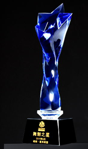 龙岩水晶奖杯定制-舞魅之星