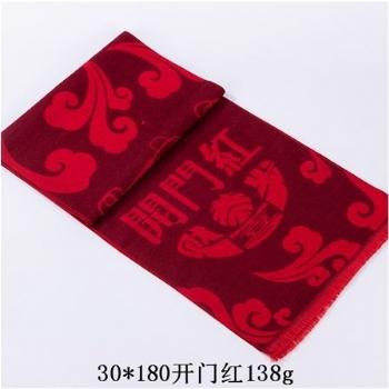 开门红围巾定制logo公司年会议活动围脖定做刺绣印字