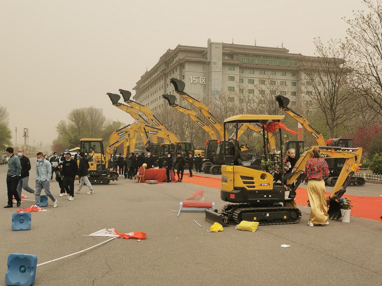品质三一 2021年北京众力春季感恩盛典晚会