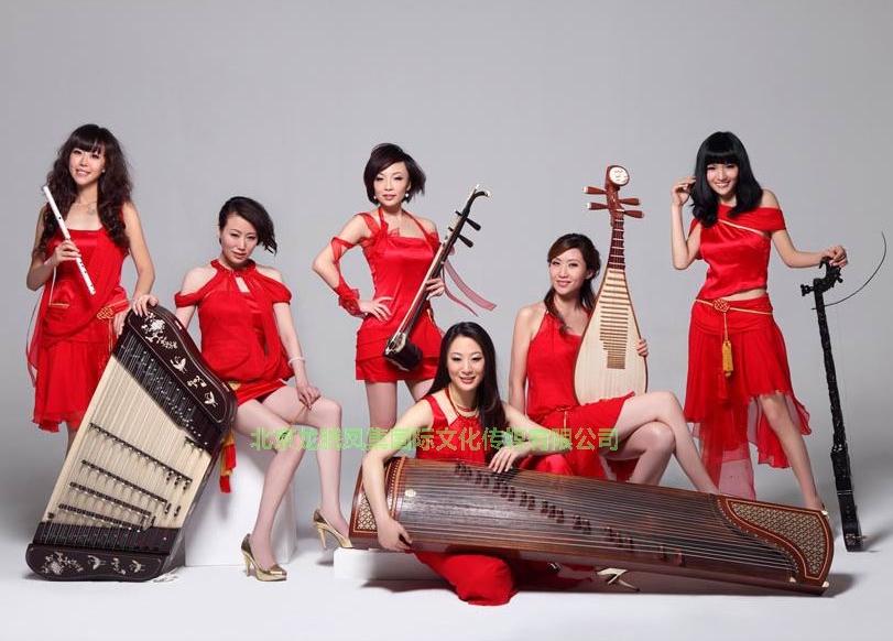 民乐组合|新民乐组合|女子新民乐