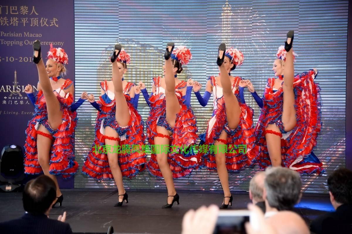 外籍舞蹈演出、外籍拉丁舞
