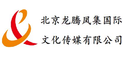 北京演出公司