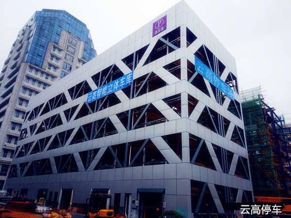 柳州云高项目