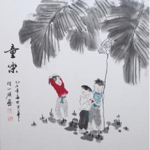 付小旗-人物5童乐