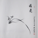 兰草-付小旗国画