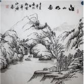 江山如画-付小旗山水