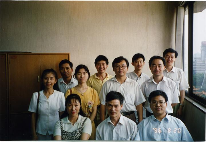 一九九六年部分通过专利代理人资格考试学员合影