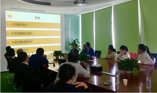 深圳市专利导航创新联盟秘书处一行拜访深圳市芭田生态工程股份有限公司