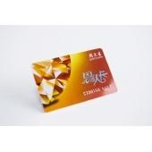 PVC卡类价格表