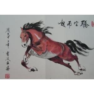 马-曹凌云国画