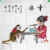 童乐图-曹凌云国画