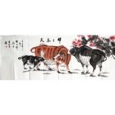 牛在春天图-曹凌云国画