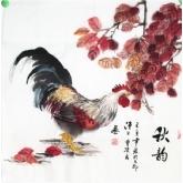 秋韵图-曹凌云国画