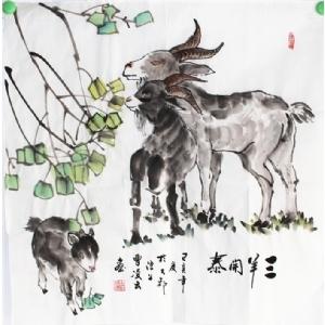 三阳开泰图-曹凌云国画