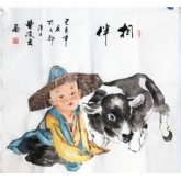 相伴-曹凌云国画